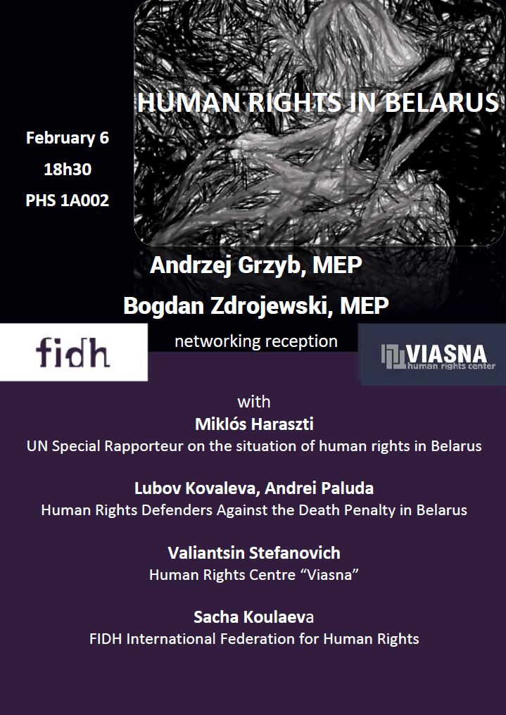 Invitation Belarus networking reception